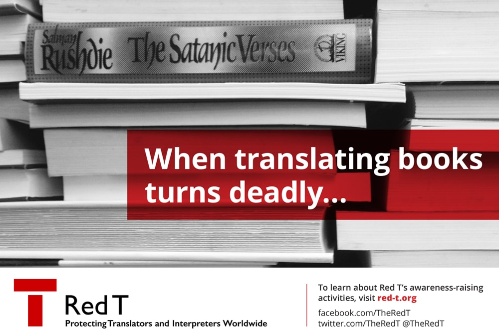 MultiLingual – Red T Advertisement