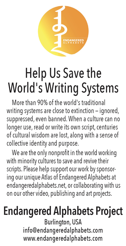 MultiLingual – Endangered Alphabets Project Advertisement