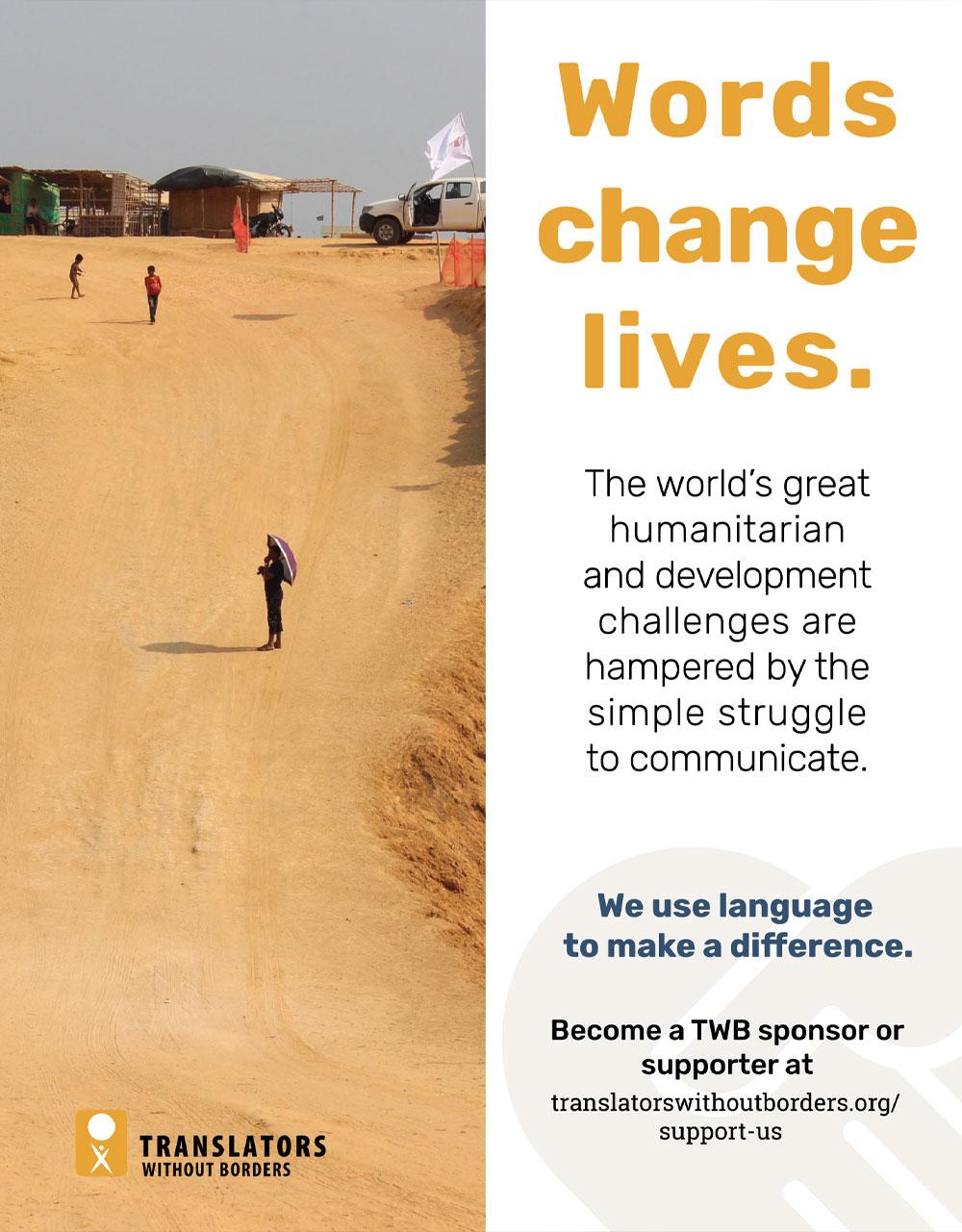 MultiLingual – Translators Without Borders Advertisement