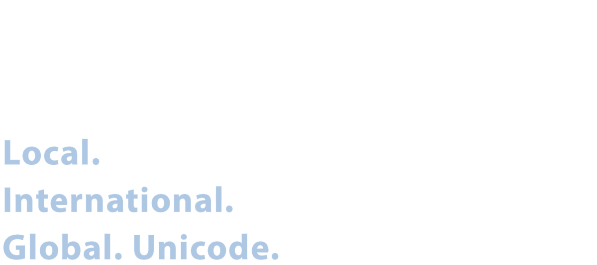 Internationalization & Unicode® Conference type