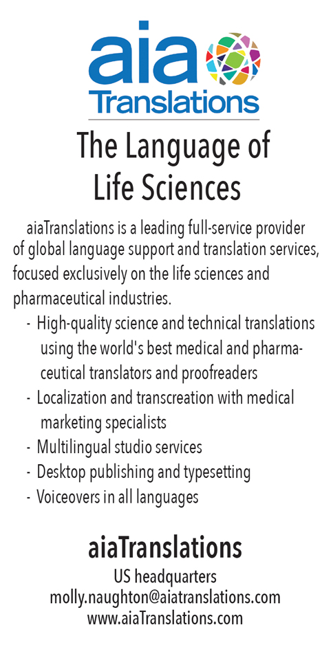 MultiLingual – AIA Advertisement