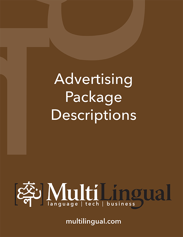 AdPackageDescription-cover