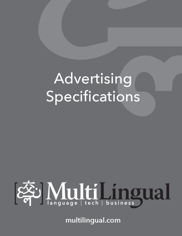 AdSpecs-cover