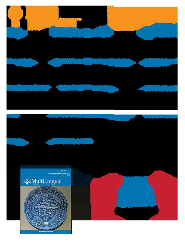 MultiLingual calendar 2018