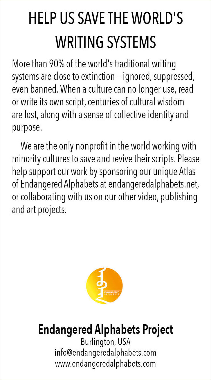 MultiLingual – Endangered Alphabets Project Advertisement