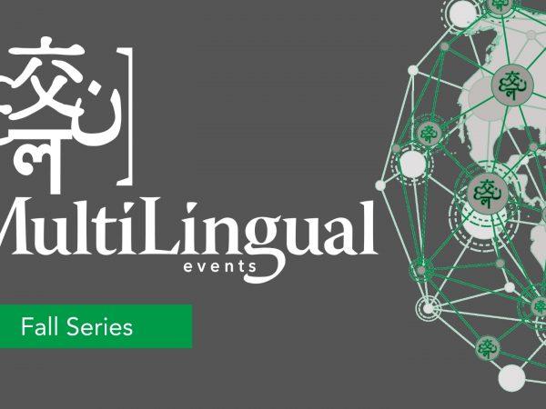 MultiLingual Fall Series