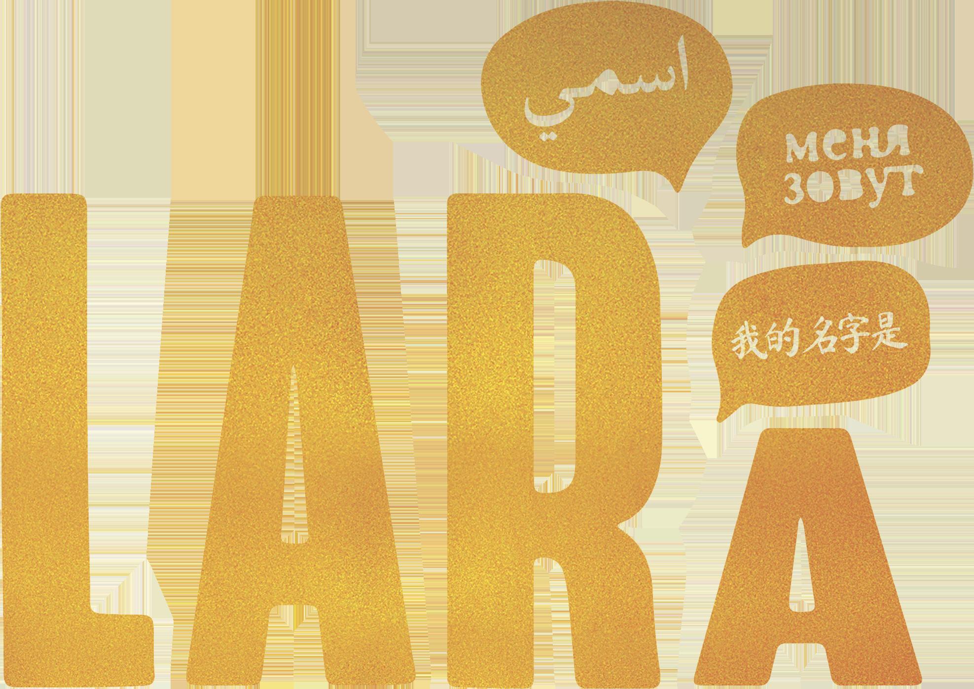 subtitle-lara