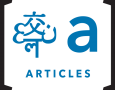 MultiLingual Articles