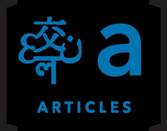 MultiLingual Articles