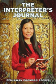 The Interpreter's Journal