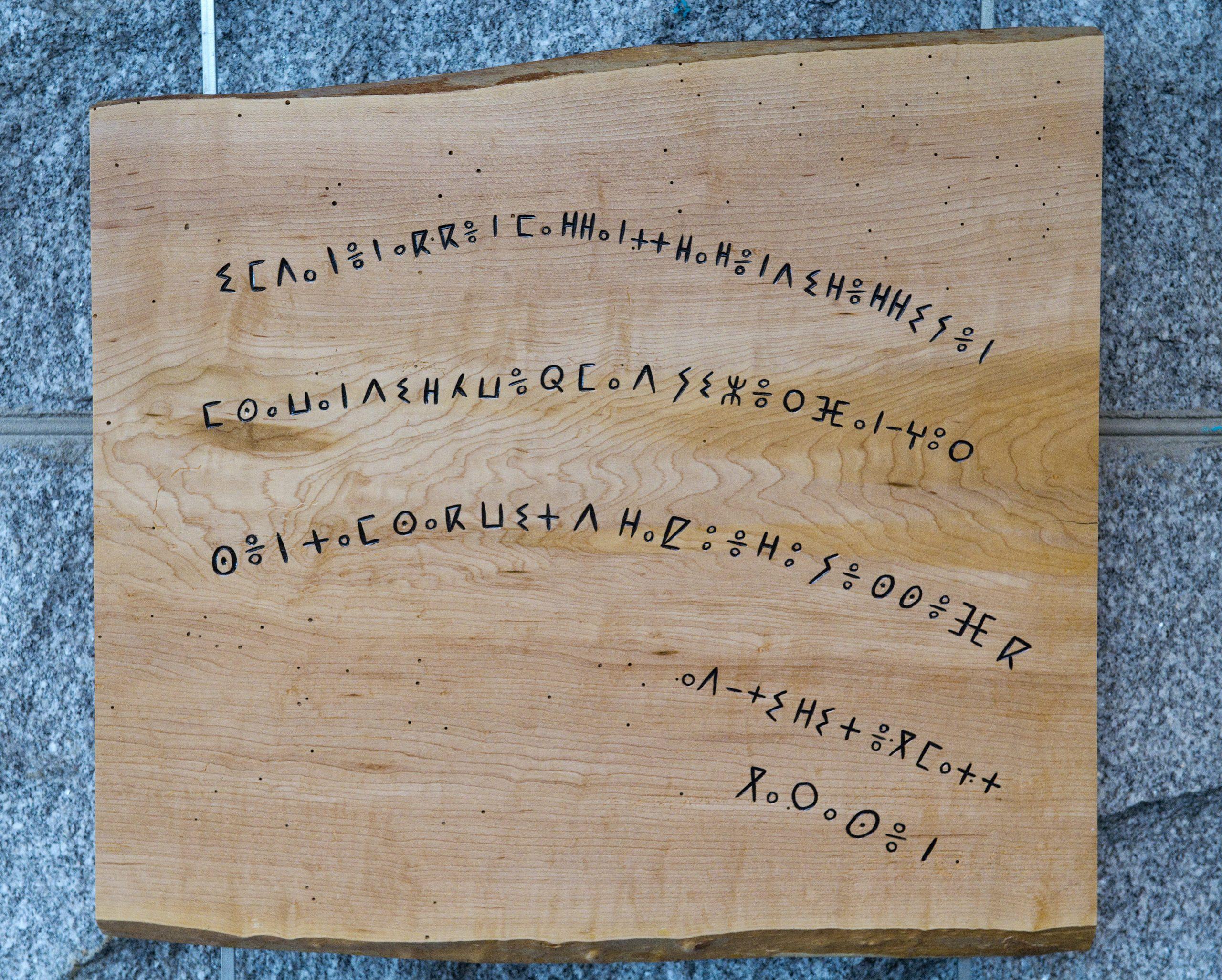 Endangered Alphabets