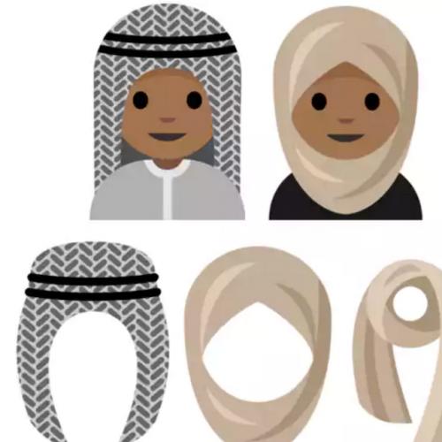 Bridget Jones's Burkini: Emojis and Diversity