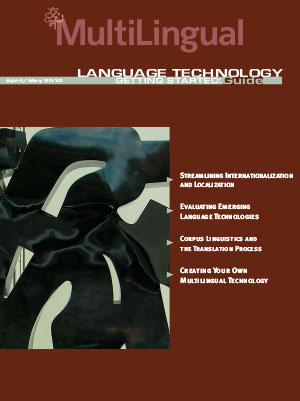 Guide to Language Technology 2010