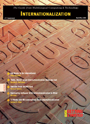 Guide to Internationalization 2005