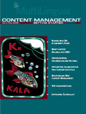 Guide to Content Management 2006