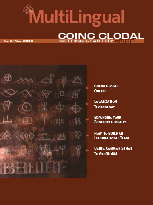 Guide to Going Global 2008
