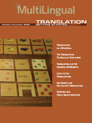 Guide to Translation 2008